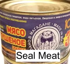 Seal meat can