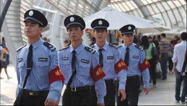 Chengguan line