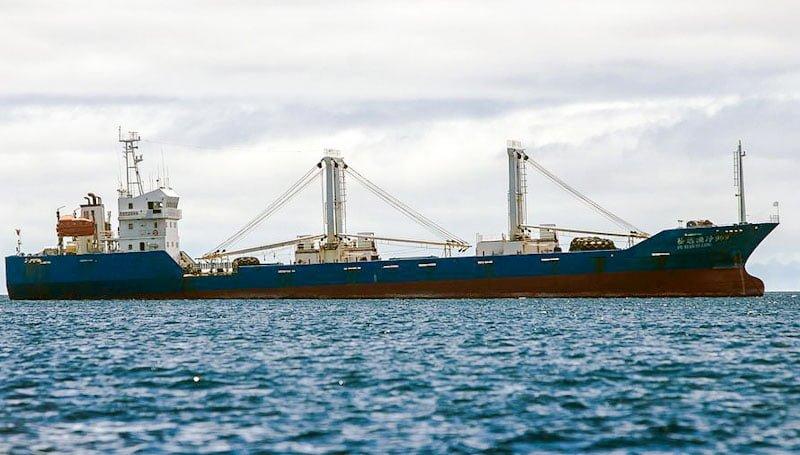 Large Chinese fishing ship